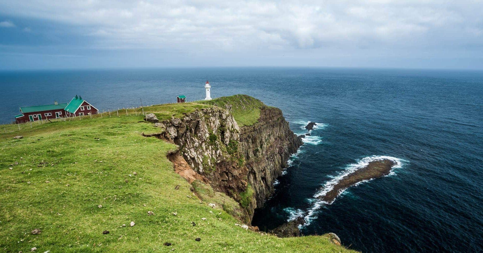 Akraberg - Guide to Faroe Islands
